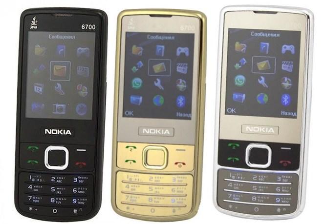 d0b13a4ea582 Интернет магазин китайских телефонов MobilMag - купить китайские ...
